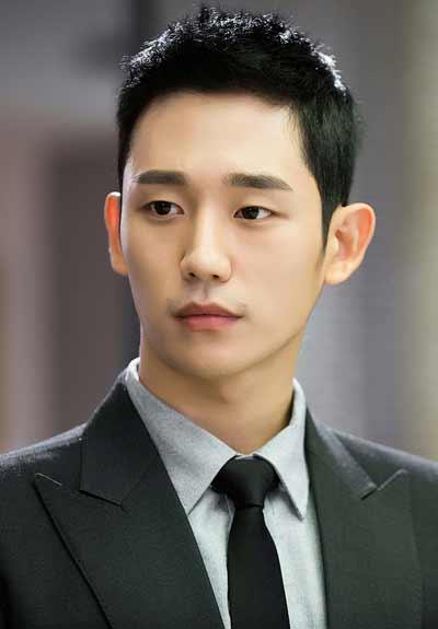 Чон Хэ Ин