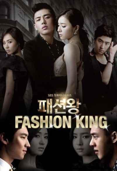 Король моды дорама 2012 смотреть онлайн с русской озучкой ac3440356e757