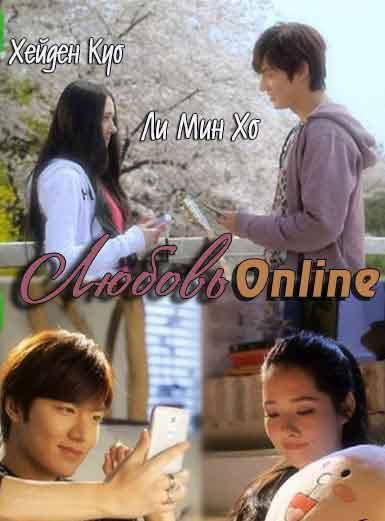 картинки про любовь онлайн