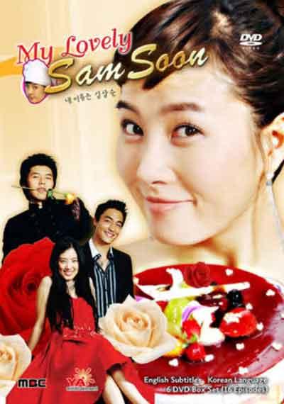 Меня зовут Ким Сам Сун